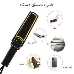 راکت بازرسی فلزیاب | راکت بازرسی بدنی
